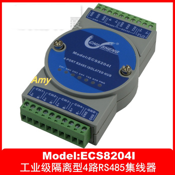 ECS8204I industrial grade 4 RS485 hub repeater allocator HUB isolation