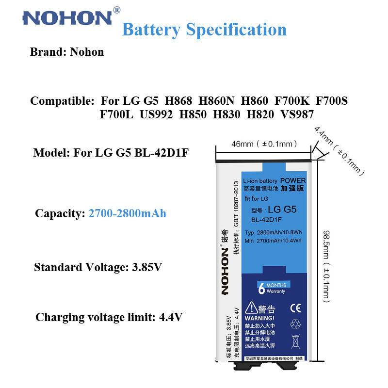 Beste Koop Originele NOHON Batterij Voor LG G5 H868 H860N H860 F700K
