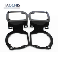 TAOCHIS Car Styling Frame Adapter Module Set DIY Bracket Holder For Chevrolet Captiva Hella 3 5