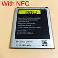 Top Quality Battery Replace For Samsung Galaxy Avant SM-G386T G386 Premier i9260 Mobile Phone EB-L1L7LLA EB-L1L7LLU Battery NFC