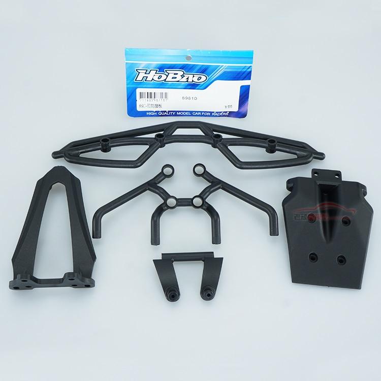 OFNA/HOBAO RACING 89810 8Sc Front Bumper Set for 1/8 HYPER 8SC Free Shipping ofna hobao racing 90056 rear shock absorber set 17mm 2sets for 1 8 hyper vs buggy free shipping