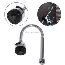 Kitchen Bar Faucet Hose Double Hole Water Zinc Alloy Replacement Tap 48cm -B119