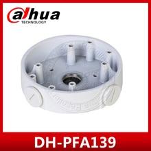 Dahua PFA139 עמיד למים צומת תיבת עבור Dahua IP מצלמה בסוגריים CCTV אביזרי IPC HDW4631C A & IPC HDW4431EM AS
