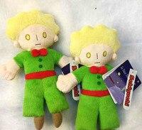 Little Prince Le Petit Prince French Prince Plush Toy Stuffed Doll Gift 20cm 1 Pcs