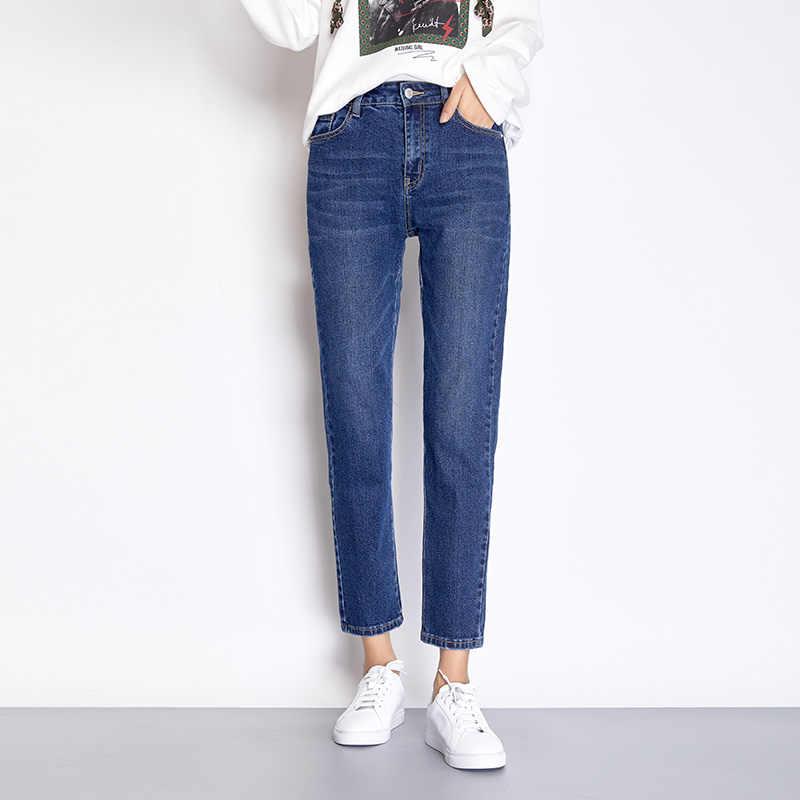 bc9c772cd49 LEIJIJEANS светло голубой цвет плюс размеры хлопковые свободные джинсовые  шаровары брюки со средней талией полной длины
