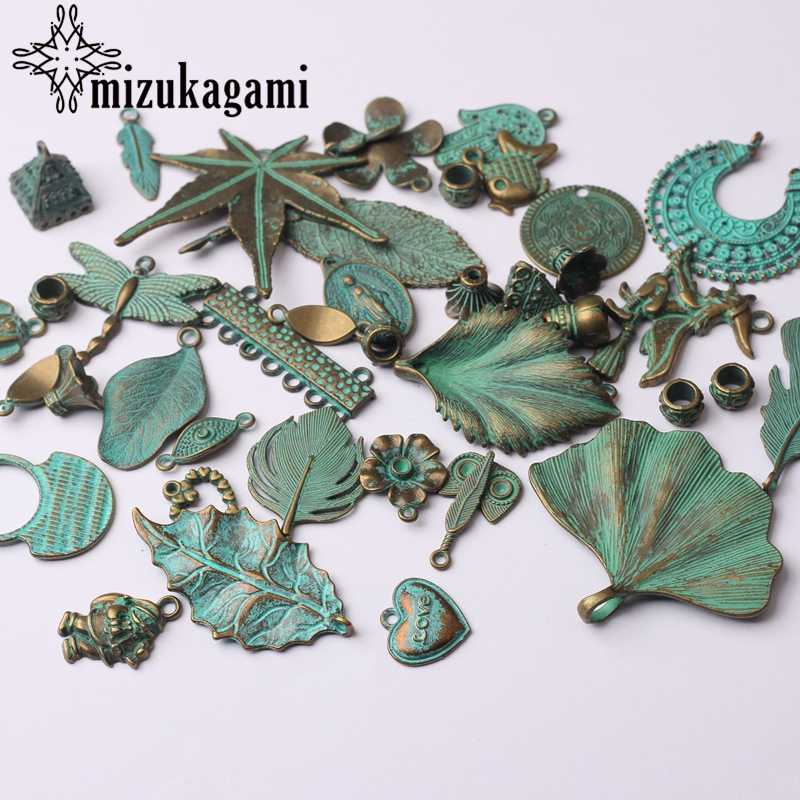 1Pack/lot Random Mixed Retro Verdigris Patina Plated Zinc Alloy Green Charms Pendants For DIY Jewelry Making Finding Accessories