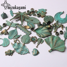 1 pack/lote mezclados al azar Retro pátina de cardenillo Aleación de Zinc chapado en verde encantos colgantes para la fabricación de la joyería DIY encontrar accesorios