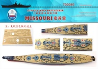 Assembly model Wooden dock 1/700 Missouri wood deck (containing anchor chain) Dock wood deck Toys