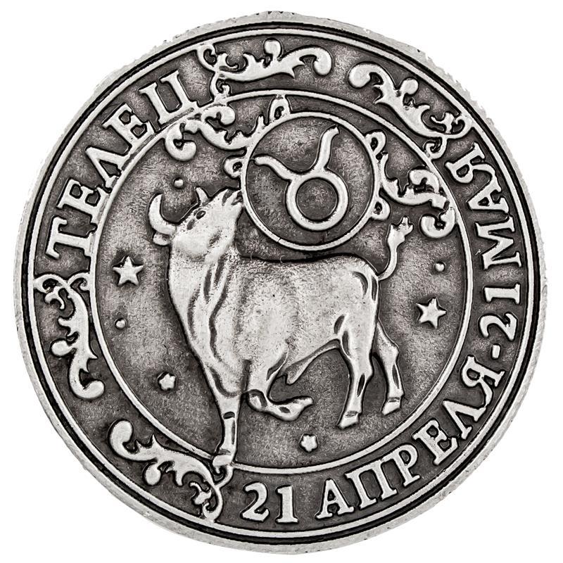 [Телец] Lucky Charm ремесла Старый Китай монеты. Знак зодиака реплики монет альбом. любо ...