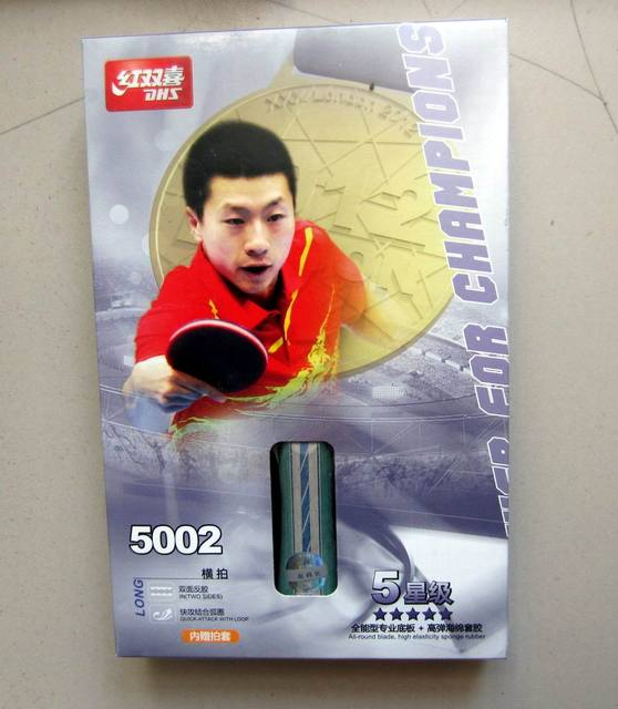 Original DHS 5002 and 5006 table tennis rackets with 5 stars DHS rackets  racquet sports ping pong paddles 947eb53aabbaf