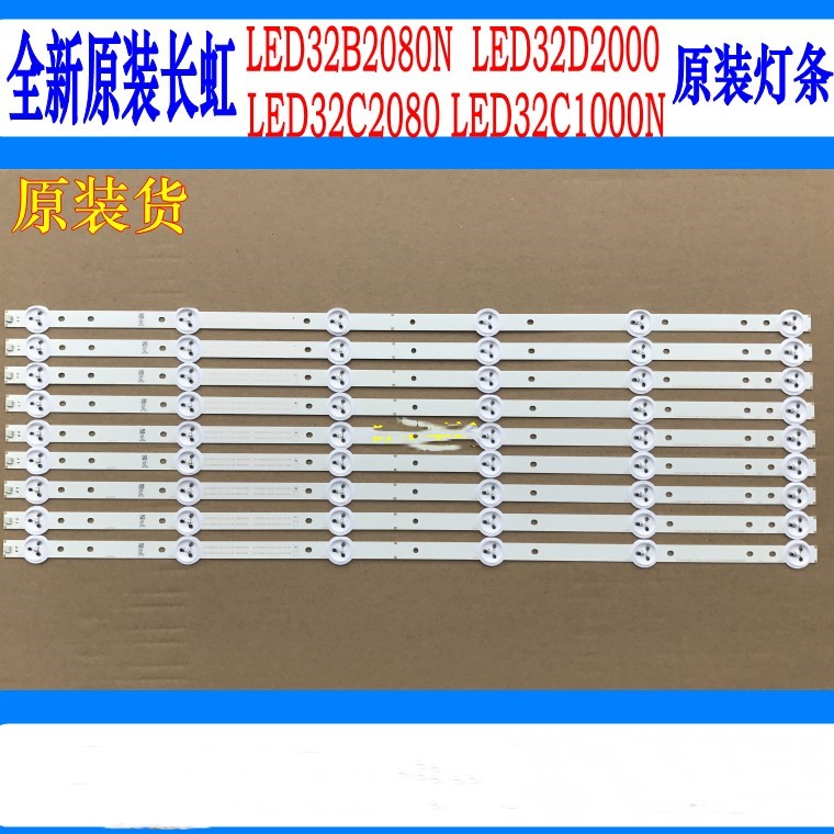 100 New 15 PCS 6LED 560mm LED backlight strip for SVJ320AG2 130307 32D2000 SVJ320AK3 SVJ320AL1