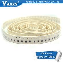 цена на 100Pcs 0805 SMD 1/8W chip resistor 0R ~ 10M 0 10R 100R 220R 330R 470R 1K 4.7K 10K 47K 100K 0 10 100 330 470 ohm