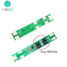 8A 2S 18650 Lithium Battery Protection Board 2 String 7.4V 8.4V Polymer Charge Discharge Protection Circuit High Current BMS PCM