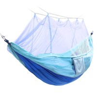 SGODDE New Portable Travel Camping Jungle Outdoor Hammock Hanging Bed Mosquito Net Very Convenient Hot Sale