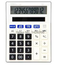 Deli Dual Power Supply Calculator 1280a Solar Panel 12 Digits Large LCD Screen Office Commercial Type