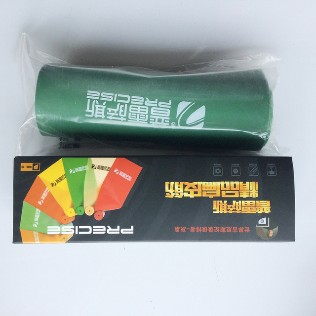 200 *15cm good quality catapult  flat rubber band  used for hunting slingshot or shooting sling  our door