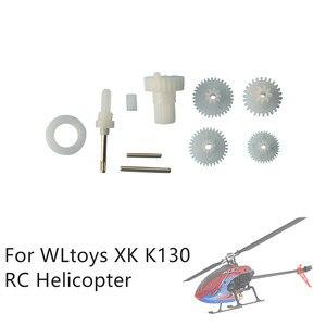 Helicopter Servo Gear Set Spar