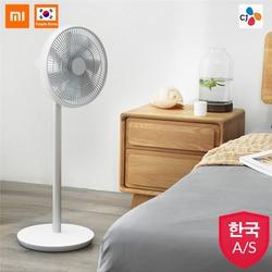 XIAOMI Smartmi 2019 Versie Wit Natuurlijke Wind Voetstuk Fan 2S met MIJIA APP Controle Lithium-ion Batterij DC frequentie Fan 25W
