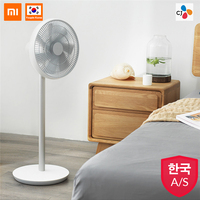 XIAOMI Smartmi 2019 Version White Natural Wind Pedestal Fan 2S with MIJIA APP Control Lithium ion Battery DC Frequency Fan 25W