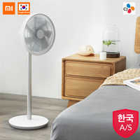 XIAOMI Smartmi 2019 Version White Natural Wind Pedestal Fan 2S with MIJIA APP Control Lithium-ion Battery DC Frequency Fan 25W