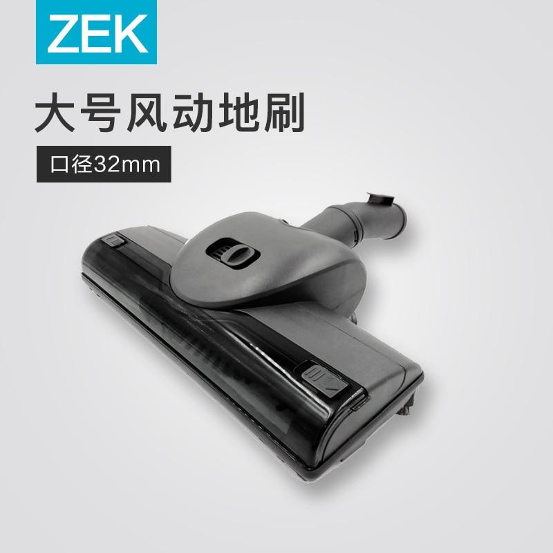 Killing Mite Inner Diameter 32mm Vacuum Vacuum Cleaner  : Killing Mite Inner Diameter 32mm Vacuum Cleaner Accessory Windy Brush Head for Midea Hair Vacuum Cleaner from sites.google.com size 800 x 800 jpeg 84kB