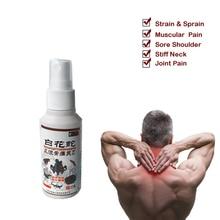 Rheumatism Arthritis Osteopathy Treatment Sprays Snake Venom Essential Oils Analgesic Muscle Knee Chest Pain Spray 80ml