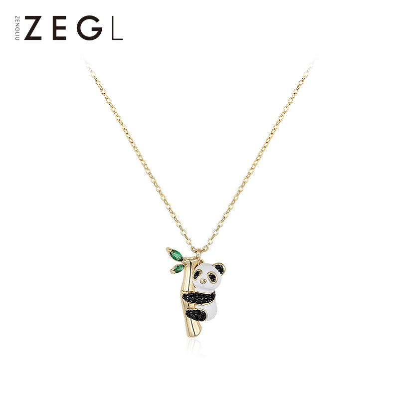 ZEGL animal necklace panda necklace woman pendant clavicle chain Chinese style necklace neck chain