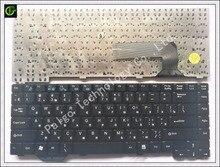 ロシアキーボード富士通 Pi1537 V-0123BIAS1-US Pi1505