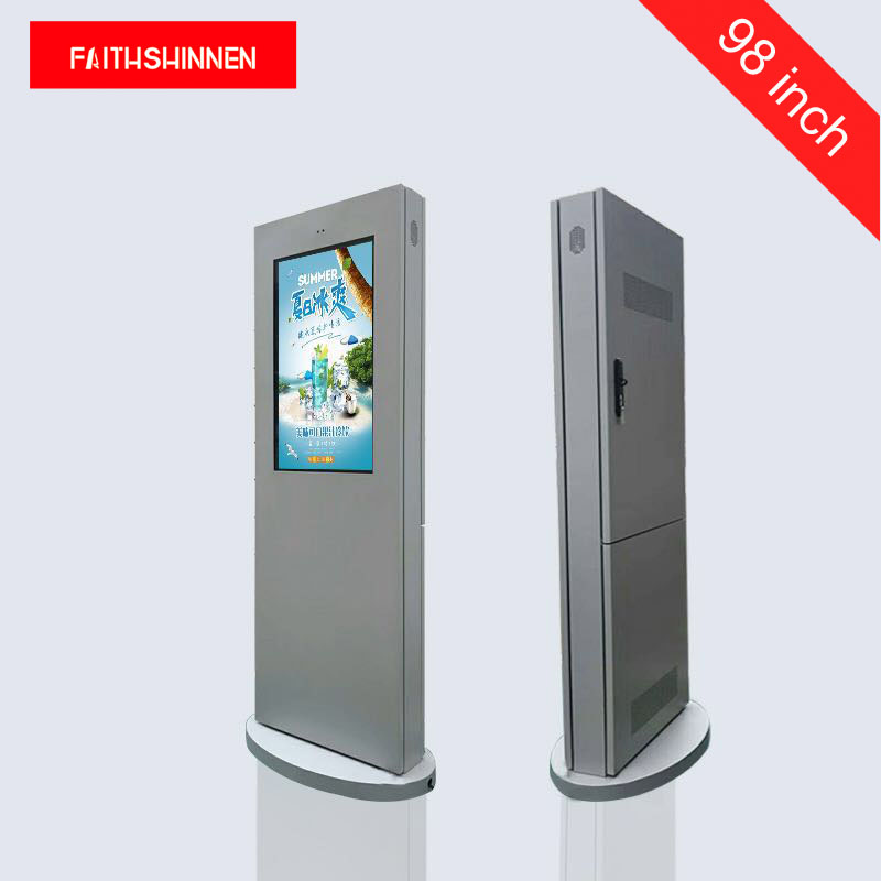 98inch outdoor LCD totem digital signage IP55 water-proof advertising display screen