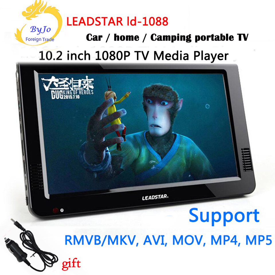 LEADSTAR-1088 10.2 inch LED TV HD 1080P display Media Player Portable TV MINI Car TV Support USB SD HDMI VGA AV Car charger giftLEADSTAR-1088 10.2 inch LED TV HD 1080P display Media Player Portable TV MINI Car TV Support USB SD HDMI VGA AV Car charger gift