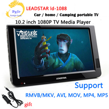 Leadstar-10.2 pulgadas LED TV HD 1080 p reproductor de medios de visualización Televisiones portátiles mini coche TV soporte USB/sd/ HDMI/VGA/AV coche de regalo