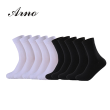ARNO Mens 10-Pack  cotton socks Formal leisure business black and white