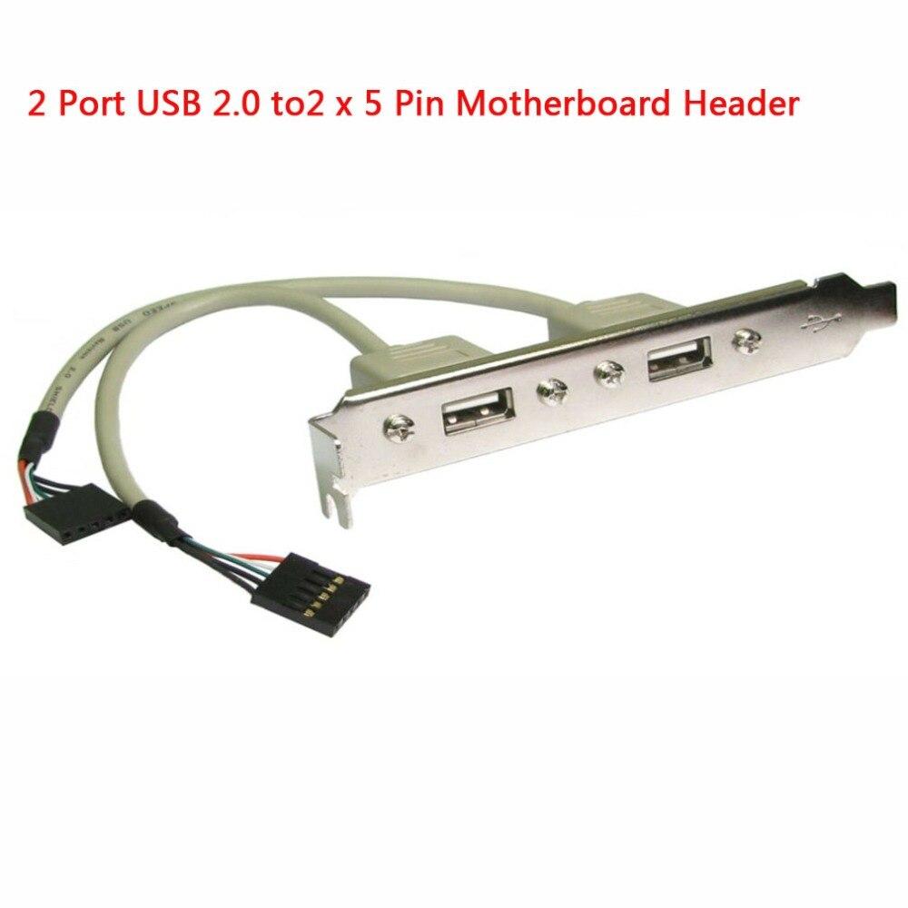 100 Stücke X 2 Port Usb 2.0 Zu 2x5 Pin Motherboard Header Interne Adapter Kabel Pci Platte Fest In Der Struktur