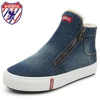 D H Brand Boots Women Casual Shoes 2016 NEW COLOR Blue Denim High Top Platforms