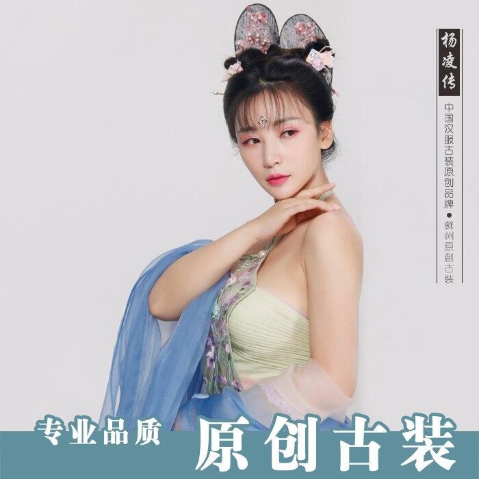 Женский костюм на бретельках Hanfu, сексуальный костюм, древняя китайская принцесса, драконы, сказочные костюмы, качественная шифоновая хлопк... - 4