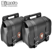 BJMOTO Pair Motorcycle PU Leather Saddle Bags Side Tool Bag Panniers Luggage SaddleBags Universal For Harley BMW Motocross Bags