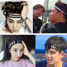 5pcs! sports men and women letters with high elastic hair band popular running bodybuilding guide sweatband headband