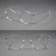 Маленькие винтажные очки для чтения с полным ободком мужчин