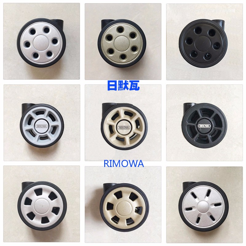 Trolley-wheel-luggage-wheel-repair-suitcase-original-RIMOWA-universal-wheel-accessorie-replacement-part-maintain-round-hole.jpg