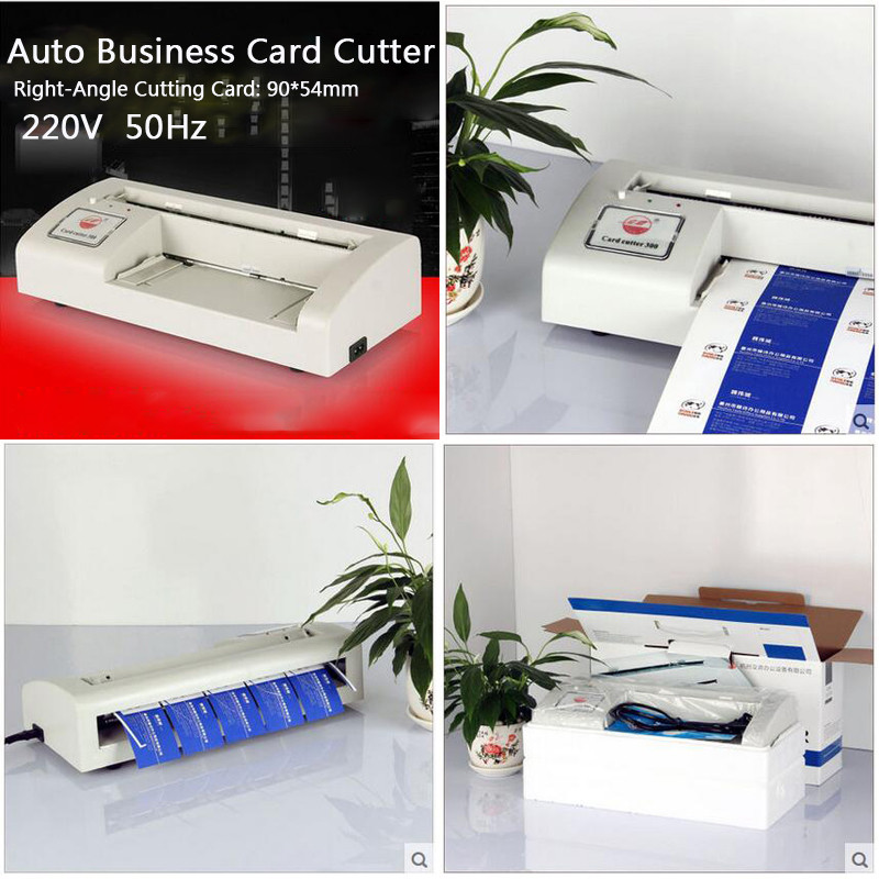 Business Card Cutter Diy Image collections - Card Design And Card ...