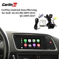 Carlinkit видео Интерфейс с Carplay Экран зеркальное отображение функций для A4 A5 B8 Q5 с Audi концертная симфония модель