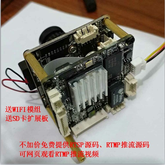 Hi3516 Hi3516a Hi3518 Imx290 Ov4689  Development Board Camera