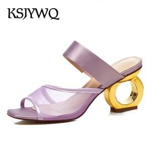 d547f4e889 KSJYWQ Sexy Transparent Lace Mules Heels Summer Woman