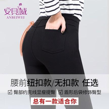 Nueva Largos Elástico Mujer 2018 Y Pantalones Alta Primavera Delgados 1 Pies Negro Cintura Leggings Desgaste 4xXPfgxw