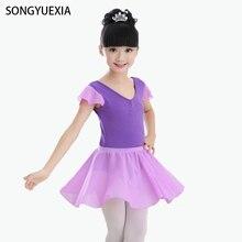 Здесь можно купить   New Pattern Children Ballet Skirt Sleeve Child Practice Serve Girl Dance Take The Lead Off Lin Tai Dance Skirt Gymnastics Serve Novelty & Special Use