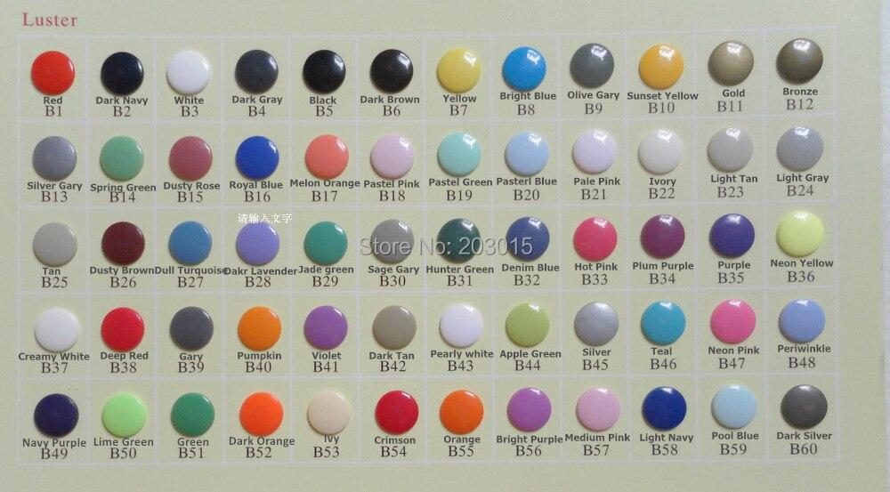 60 цветов) DHL 5000 комплекты T3 Размер 16 Кам Пластик смоляные пуговицы ткань пеленки Кам крепежные элементы размер крышки 10,7 мм