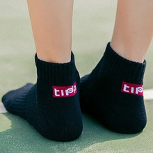 Новые мужские и женские спортивные носки с низким вырезом дышащие хлопковые носки для велоспорта спортивные носки чулочно-носочные изделия