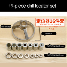 90 Degree Drill Guide 5/6/7/8/9/10/12mm Drill Bit Hole Puncher Locator Jig Stainless Steel Bushing Woodworking Tools 7 metric sockets handle hardware combination package 5 6 8 9 10 11 12mm hand tools