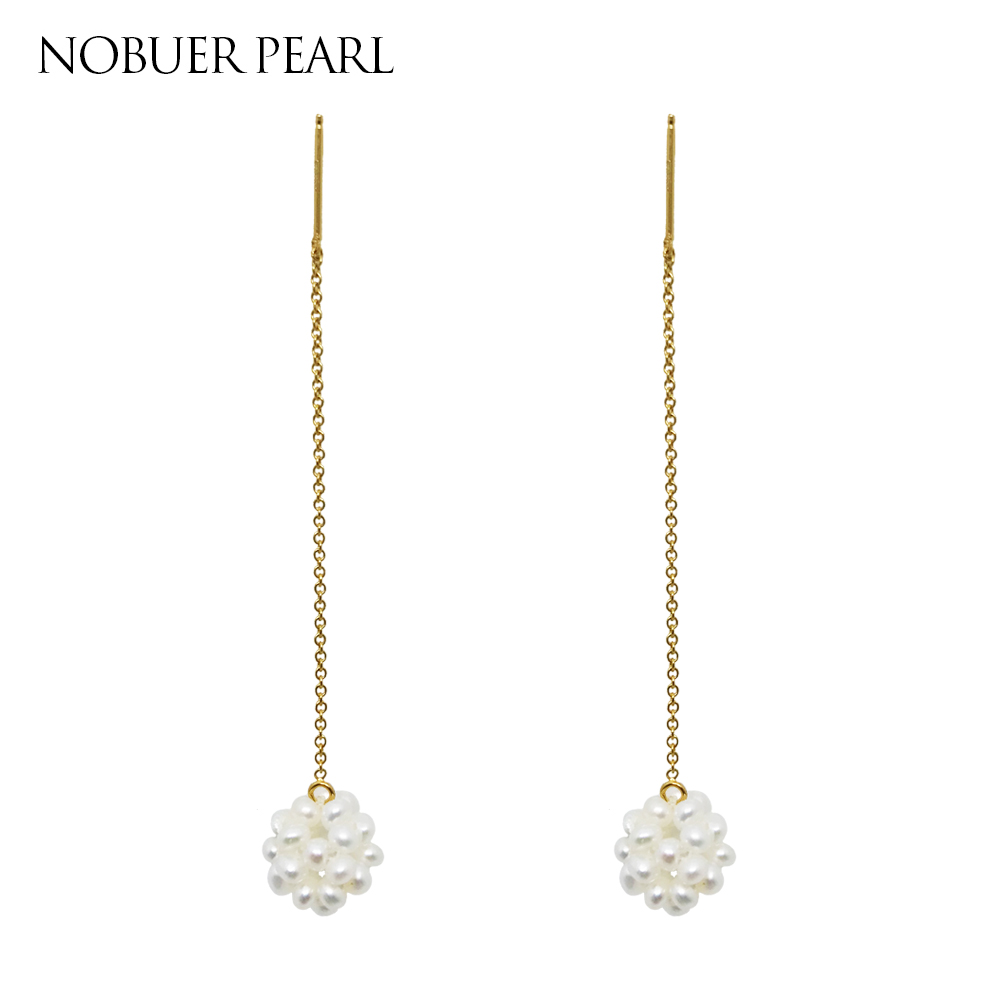 Nobuer DIY Long Chain 14K Gold Jewelry Pearl Drop Earring For Women With Pearls Earrings Hanging faux pearls long chain earrings
