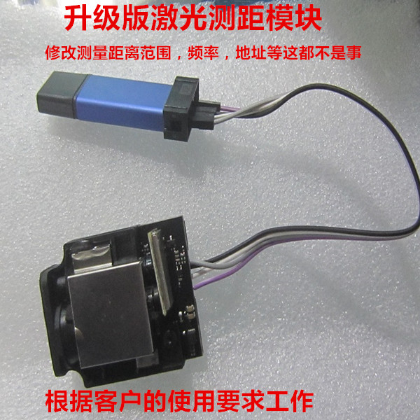 Industrial module of laser ranging sensor High precision 1mm serial port USB TTL STC single chip microcomputer in Sensors from Electronic Components Supplies